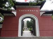 中國2:溫州江心嶼10 - 複製.JPG