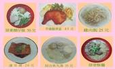 士林大鼎肉粳:5士林大鼎肉粳.jpg