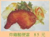 士林大鼎肉粳:大鼎肉粳炸雞腿便當85元.jpg