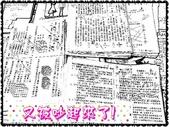 10802-06 第2學期教學札記:PhotoGrid_1593755316070.jpg