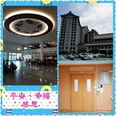 10801-05 第1學期教學札記:PhotoGrid_1566890339564.jpg