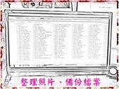 10801-05 第1學期教學札記:PhotoGrid_1580289850665.jpg
