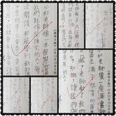 10801-05 第1學期教學札記:PhotoGrid_1569476873114.jpg
