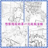 10801-05 第1學期教學札記:PhotoGrid_1573803164965.jpg