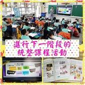 10802-06 第2學期教學札記:PhotoGrid_1586490942582.jpg