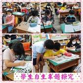 10802-06 第2學期教學札記:PhotoGrid_1589942262964.jpg