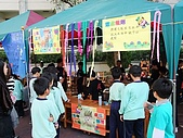 疾風部落相關圖片:981128運動園遊會 (14).jpg