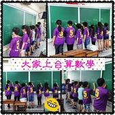 10801-05 第1學期教學札記:PhotoGrid_1568272277394.jpg