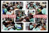 105 學年度相關照片:1051118-5 5-4小組討論 (0)-1.jpg