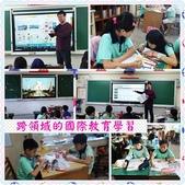 10801-05 第1學期教學札記:PhotoGrid_1574398217016.jpg