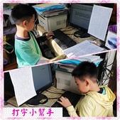 10801-05 第1學期教學札記:PhotoGrid_1573799442440.jpg