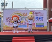 10908-11001 新聞:1091104 台中大雅小麥麵食文化節 11月8日將登場.jpg