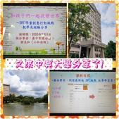 10802-06 第2學期教學札記:PhotoGrid_1594187389125.jpg