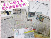 10802-06 第2學期教學札記:PhotoGrid_1589963895410.jpg