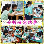 10802-06 第2學期教學札記:PhotoGrid_1590472623869.jpg