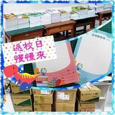 10801-05 第1學期教學札記:PhotoGrid_1567062808680.jpg