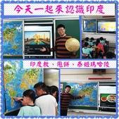 10801-05 第1學期教學札記:PhotoGrid_1574144594265.jpg