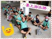 10801-05 第1學期教學札記:PhotoGrid_1568714384746.jpg