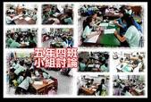 105 學年度相關照片:1051118-5 5-4小組討論 (0)-2.jpg
