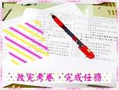 10802-06 第2學期教學札記:PhotoGrid_1588133443380.jpg