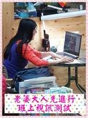 10802-06 第2學期教學札記:PhotoGrid_1587557634624.jpg