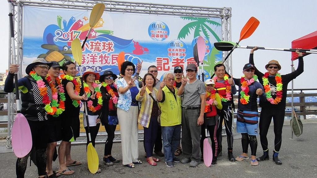106年度新聞照片:1061030-1 四季如春 冬遊小琉球也可玩水2.jpg