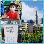 10802-06 第2學期教學札記:PhotoGrid_1589590785365.jpg