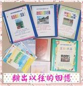 10802-06 第2學期教學札記:PhotoGrid_1590893853602.jpg