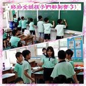 10801-05 第1學期教學札記:PhotoGrid_1568714273571.jpg