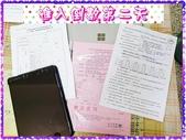 10802-06 第2學期教學札記:PhotoGrid_1594601652262.jpg