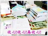 10801-05 第1學期教學札記:PhotoGrid_1573553245045.jpg