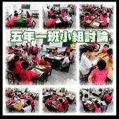 105 學年度相關照片:1051117-1 5-1小組討論  (0)-2.jpg