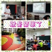 106 學年度教學相關照片:PhotoGrid_1504060605797.jpg