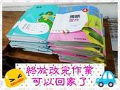10801-05 第1學期教學札記:PhotoGrid_1568282603142.jpg