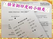 10802-06 第2學期教學札記:PhotoGrid_1586173992280.jpg