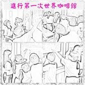 10801-05 第1學期教學札記:PhotoGrid_1573546481416.jpg