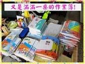 10802-06 第2學期教學札記:PhotoGrid_1583206132193.jpg