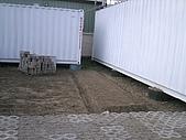 香草姐的快樂花園(過去式):2009121001.jpg