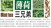 香草姐的快樂花園(現在式):dm01.jpg