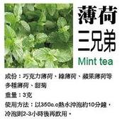 香草姐的快樂花園(現在式):薄荷茶貼標20170602ss.jpg