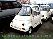 日本國目前趴趴走的車子台灣沒進口居多:DSC09248.JPG