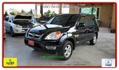 2003年本田CR-V黑色定速氣囊:IMG_0005.JPG