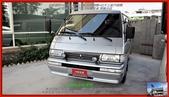 2009年三菱得利卡廂式2.4銀色8人座非常漂亮:2009年三菱得利卡廂房IMG_0002.JPG