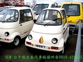 日本國目前趴趴走的車子台灣沒進口居多:DSC09249.JPG