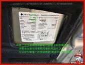 2003年日產CEFIRO 2.0香賓金頂級:相片無網址IMG_0015.JPG