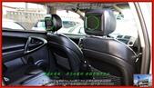 2010年豐田RAV-4白色2.4L休旅車保證只跑5萬公里非常美~_:2010年豐田RAV4白色IMG_0073.JPG