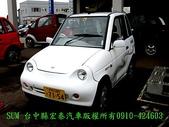日本國目前趴趴走的車子台灣沒進口居多:DSC09251.JPG