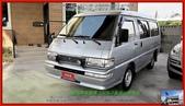2009年三菱得利卡廂式2.4銀色8人座非常漂亮:2009年三菱得利卡廂房IMG_0004.JPG