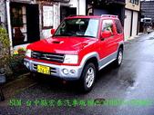日本國目前趴趴走的車子台灣沒進口居多:DSC09026.JPG