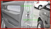 2007年三菱菱利神奇MAGIC廂式1.6銀色:2007年三菱神奇廂式IMG_0187.JPG